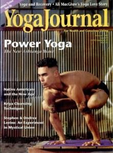 Yoga Journal 1995