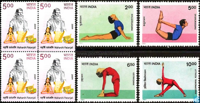 wpid-first-yoga-stamps.jpg