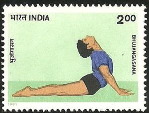 wpid-yoga-stamp-bhujangasana-cobra-pose.jpg