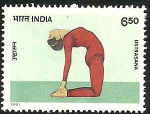 wpid-yoga-stamp-ustrasana-camel-pose-1991.jpg